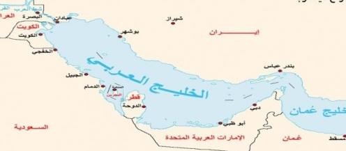 عدد-دول-الخليج-العربي-660x330