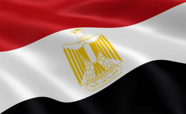 Egypt Flag Photos (24)-623x383