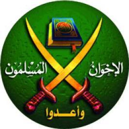 شعار الاخوان المسلمين.jpg