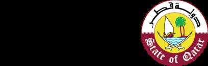 gco-logo-arabic