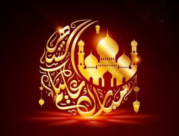 كل-عام-وانتم-بخير-رمضان-كريم5-700x662