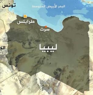 أفريقيا-المسلحة-النشطة-بـ-ليبيا
